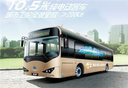 比亞迪K8純電動客車
