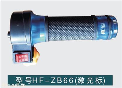 电动车转把惠丰HF-ZB66(激光标)