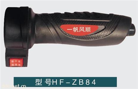 电动车调速转把HF-ZB84