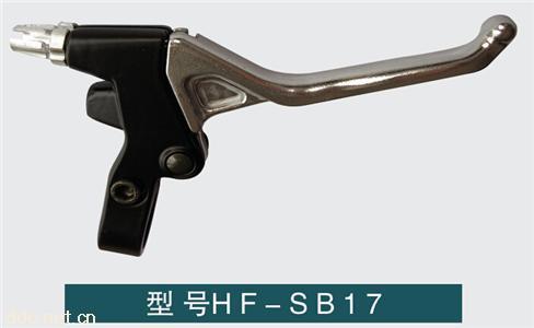 电动车刹车把HF-SB17