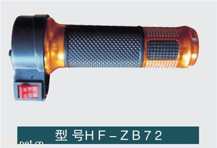 惠丰牌电动车调速器HF-ZB72