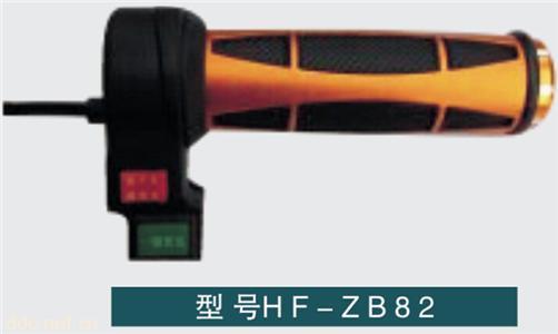 电动车转把HF-ZB82