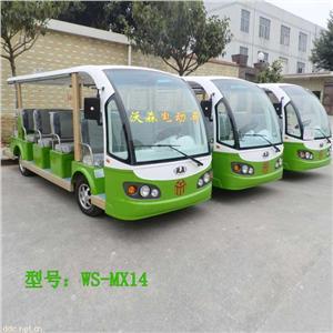 沃森綠色5排座椅14座電動景區觀光車