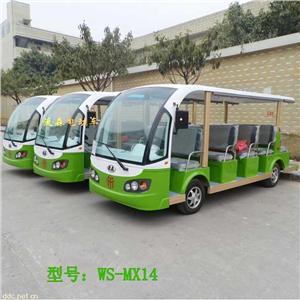 沃森白绿色14座电动观光游览车景区用