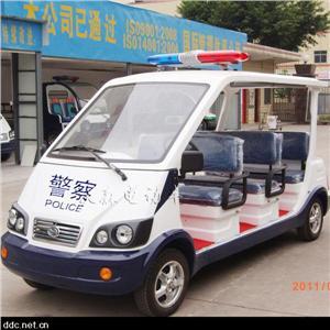 沃森电动车警用巡逻车