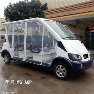 操作简单的6/8座物业电动巡逻车
