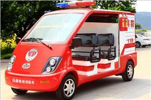 沃森微型电动消防车