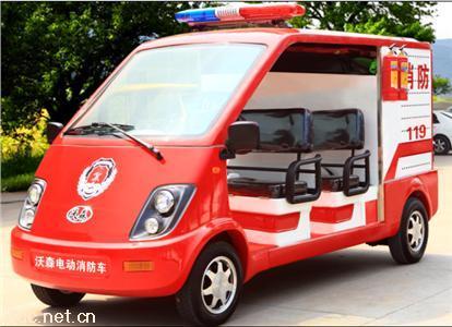 沃森4座电动消防车