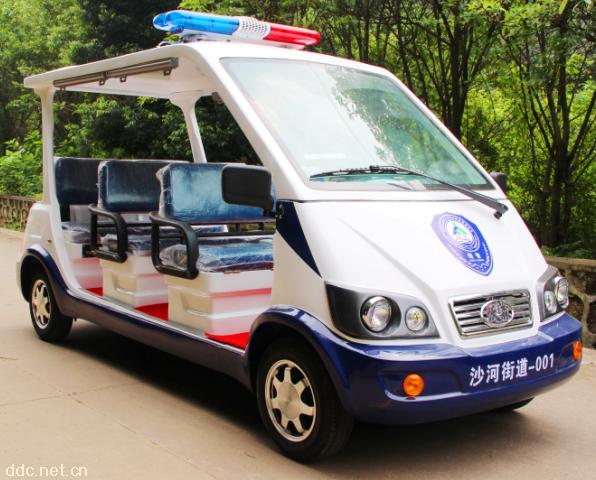 深圳沃森电动车有限公司