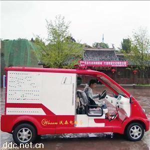 迷你电动消防车