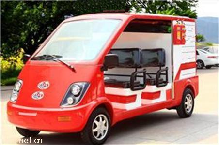 沃森-2座带水箱微型电动消防车