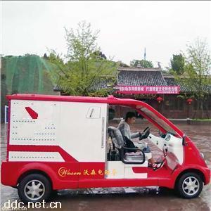 沃森2座微型消防站用的电动消防车