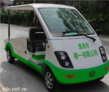 沃森电动皮卡货车性能卓越外观新颖