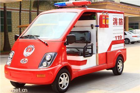 沃森新款2座电动消防巡逻车WS-XF2-XP