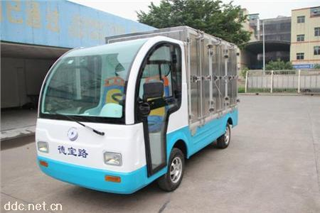2座电动送餐车WS-SC2ZM