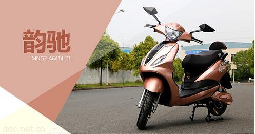 绿源电动摩托车韵驰mng2-a6414-z1