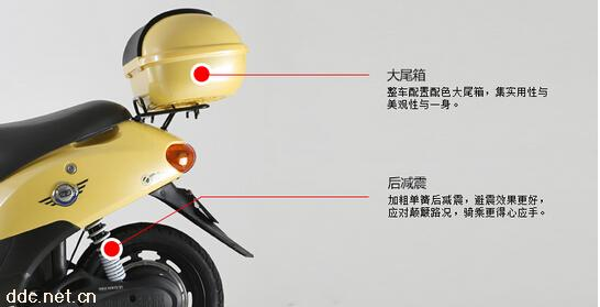 5/350w 电池规格 48v12ah 充电器 48v-20e-t/220v/5s/bm