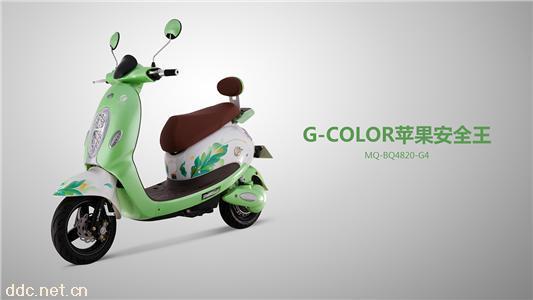 绿源电动自行车苹果安全王-时尚