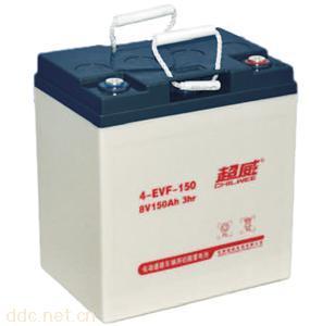 超威电动汽车用铅酸蓄电池4-EVF-150