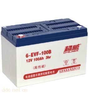 超威电动助力车密封铅酸蓄电池3-EVF-100B