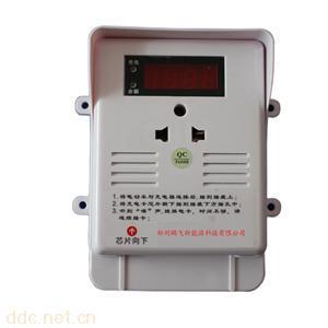 智能小区刷卡插座指导安装