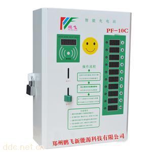 小区智能充电站厂家直销质量保证