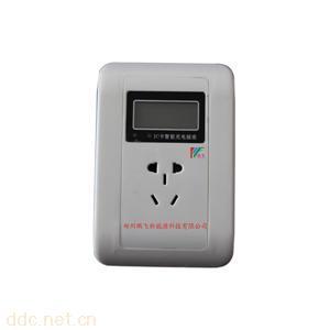 小区刷卡插座