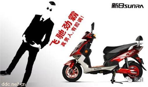 新日飞驰劲霸电动摩托车