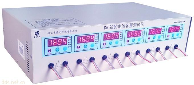 铅酸电池容量测试仪D6