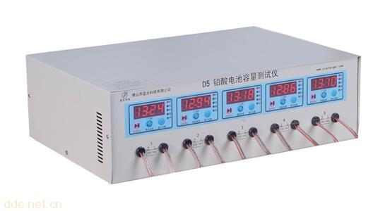 蓝光5路12V/16V通用电动车电池容量测试仪D5