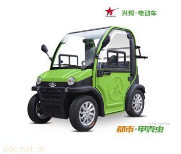 兴邦微型低速电动汽车都市甲壳虫
