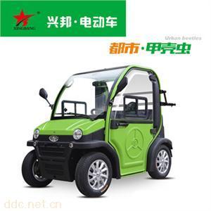 兴邦XBGD01A苹果绿微型电动汽车
