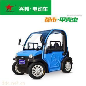 兴邦微型电动汽车