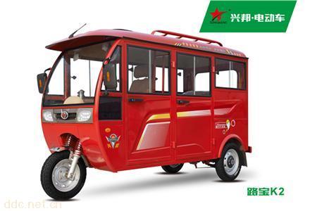 兴邦路宝K2电动三轮车