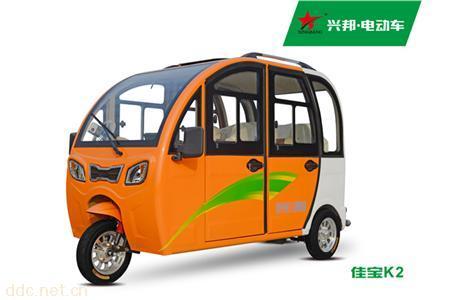 兴邦佳宝K2封闭式电动三轮车