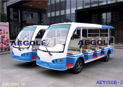 14座电动观光车AEY150B-2