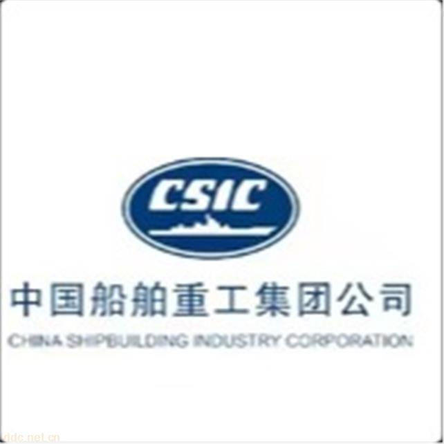 中船重工远舟(北京)科技有限公司