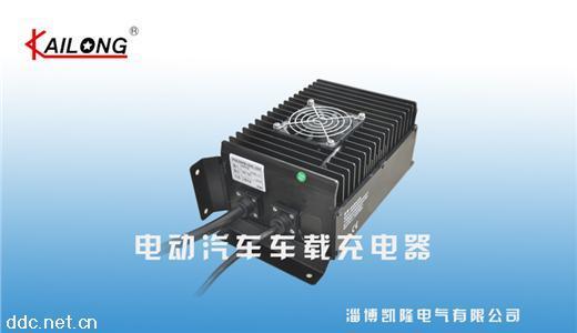 淄博凯隆KL-DDC-CDQ-70V/40A电动汽车充电器