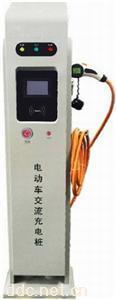 电动车充电桩KL-CDZ-2型交流充电桩
