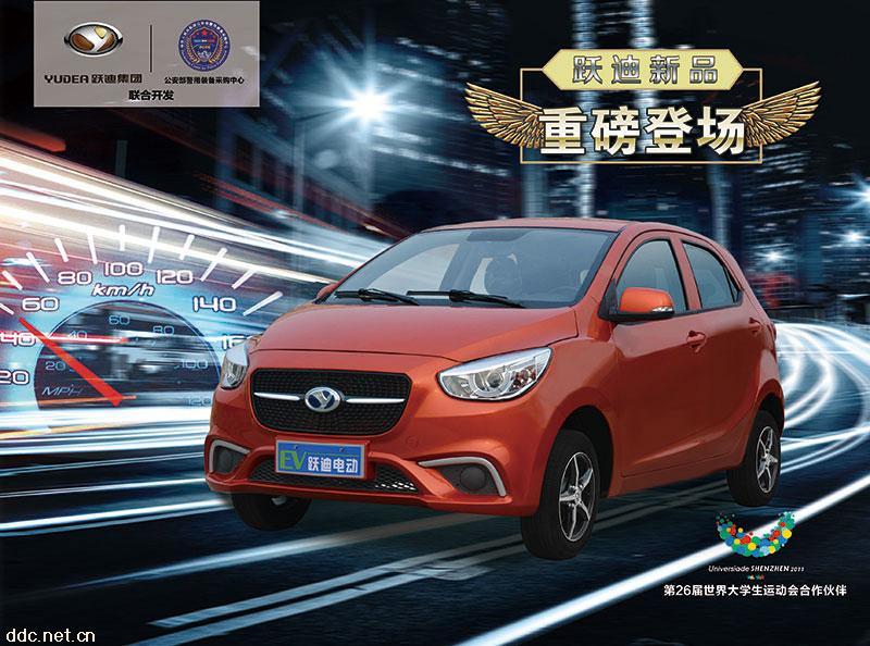 跃迪YD360电动汽车