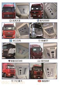 24V伏货车铲车卡车电驱动驻车空调
