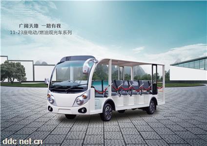 厂家直销旅游景区电动观光车报价及图片8-23座旅游观光车