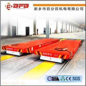 36v单相电动平车安全无接缝滑线供电轨道搬运车