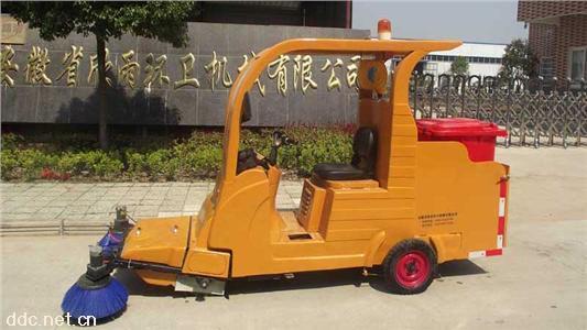 拖桶式扫地车