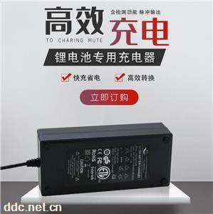 广州谐同XT8电动自行车新能源汽车锂电池专用充电器多少钱