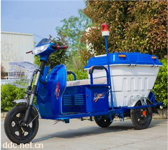 河南电动保洁 小型环卫车厂家