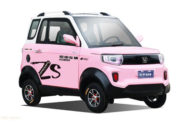 宗申-K26电动三轮车