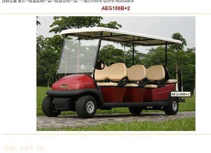 电动高尔夫球车AEG106A+2
