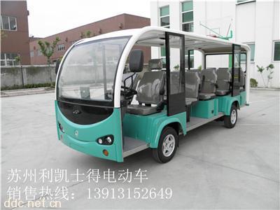 苏州厂家14座电动景区游览车 观光车