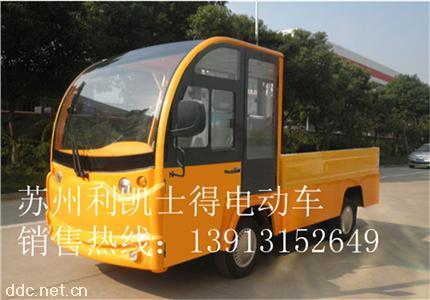 2吨电动货车,厂区内电动改装搬运车